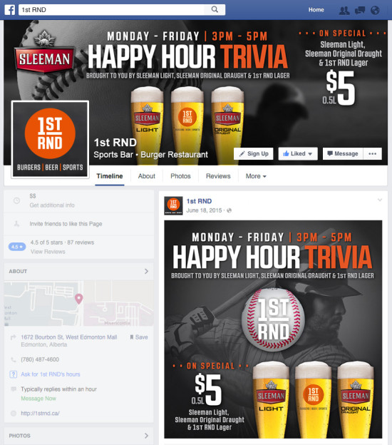 1st RND Happy Hour Facebook Graphics - Baseball