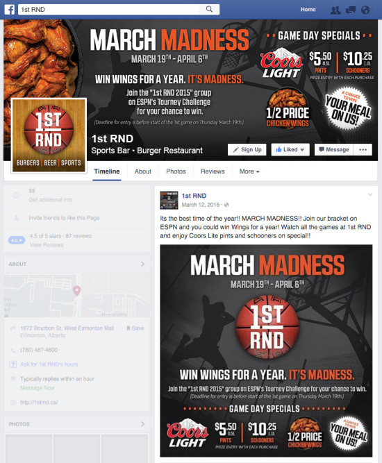 1st RND -March Madness 2015 Facebook Graphics