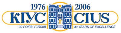 CIUS 30th Anniversary Logo 2