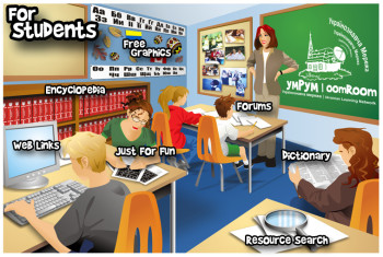 oomRoom.com Student Section Splash Screen