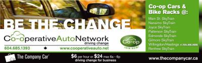 Co-operative Auto Network Bike Rack Signage