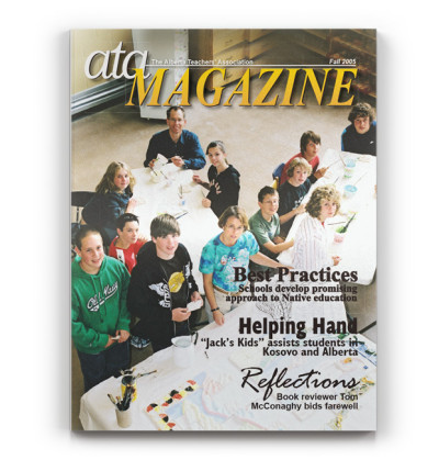 ATA-Magazine-Fall-2005-Cover