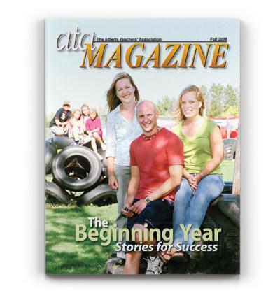 ATA-Magazine-Fall-2006-Cover