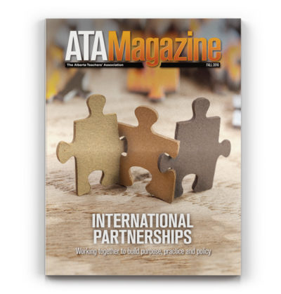 ATA-Magazine-Fall-2016-Cover
