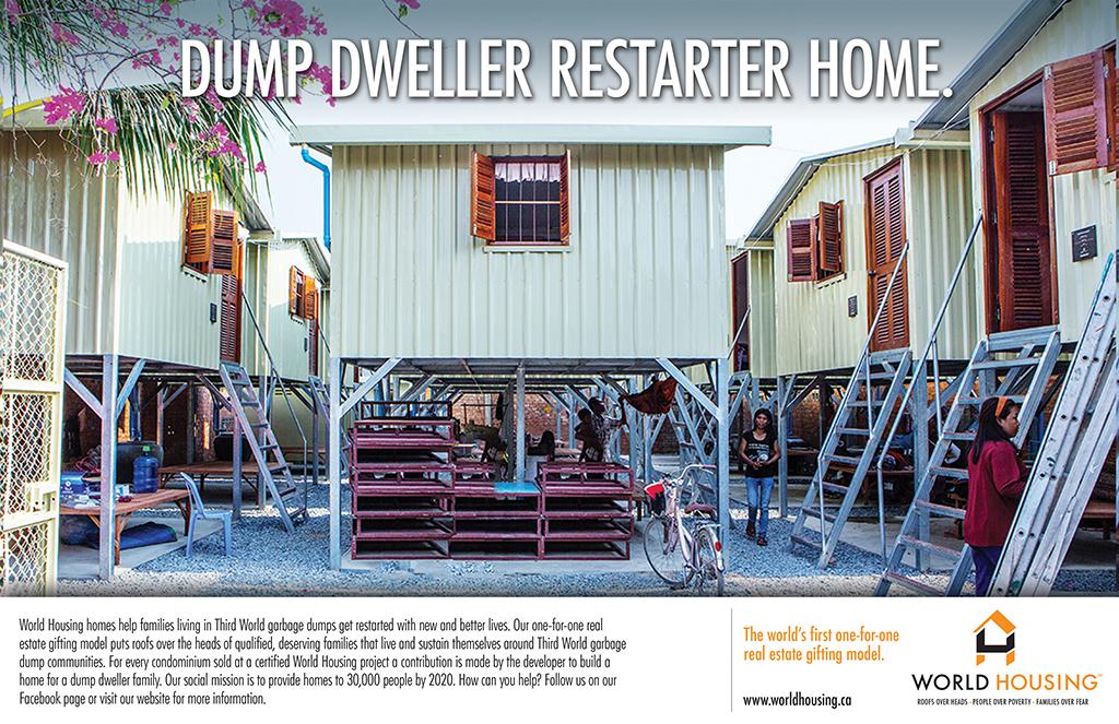 World Housing Ad #4