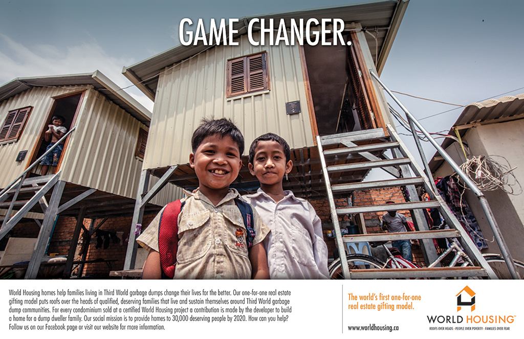 World Housing Ad #5