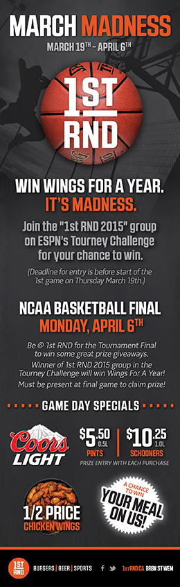 1st RND March Madness 2015 MailChimp Email 260px