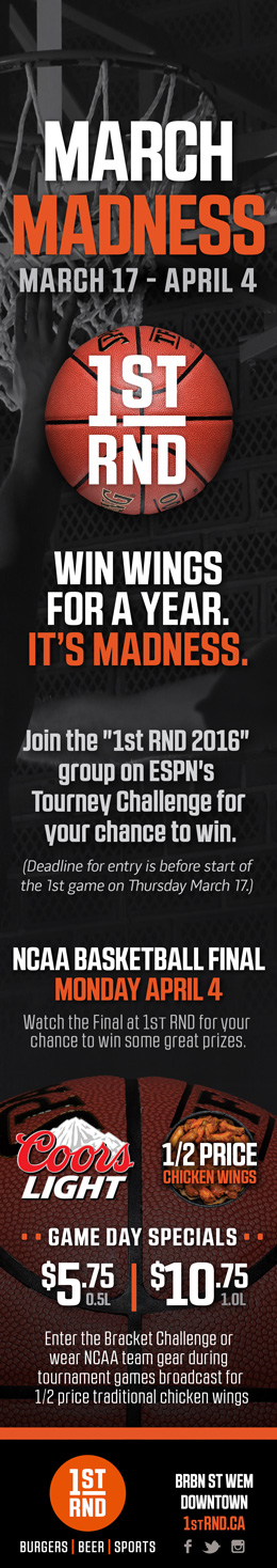 1st RND March Madness 2016 MailChimp Email 260px