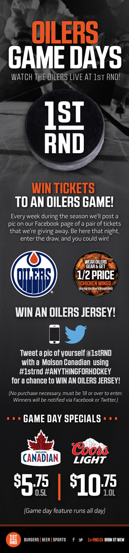 1st RND Oilers Game Days 2015 MailChimp Email 260px