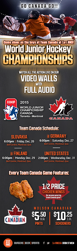 1st RND WJHC 2015 MailChimp Email 260px