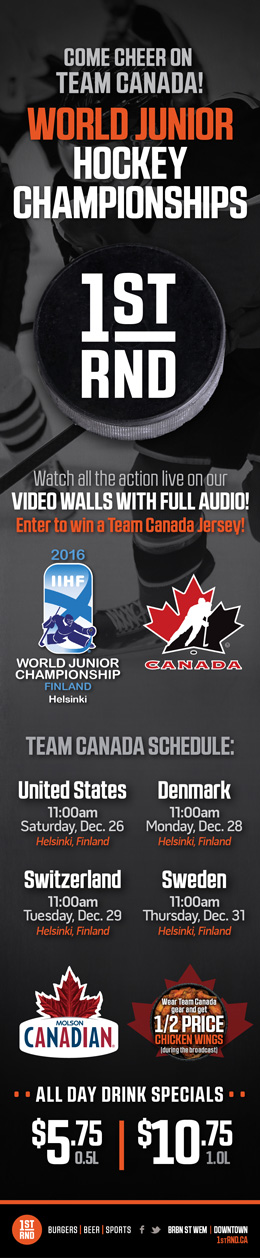 1st RND WJHC 2016 MailChimp Email 260px